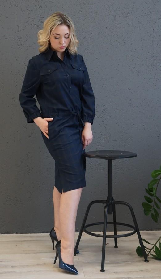 Tamsiai mėlyna languota suknelė